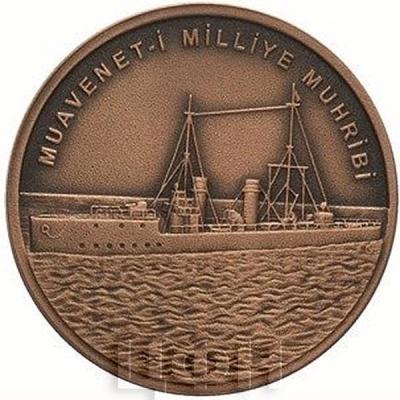 Турция 2.5 лиры 2015 год «эсминец Muavenet-i Milliye» (реверс).jpg
