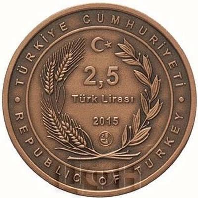 Турция 2.5 лиры 2015 год (аверс).jpg