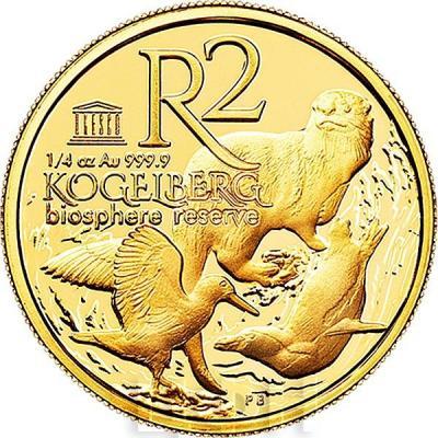 Южная Африка 2 рэнда 2015 «Когельберг» (реверс).jpg