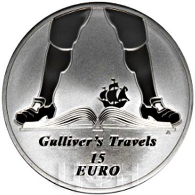 Ирландия 15 евро  2017 год «Джонатан Свифт» (реверс).jpg