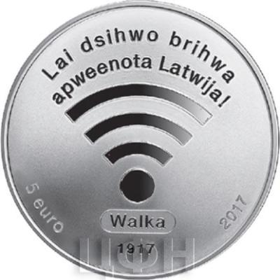 Латвия 5 евро 2017 год (аверс).jpg