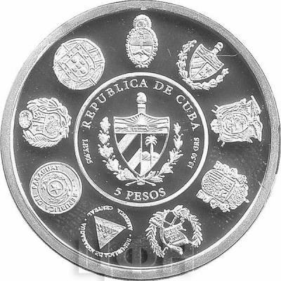 Куба 5 песо 2015 год (аверс).jpg