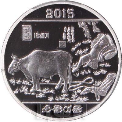 Корея 10 вон 2015 год ««Народная Живопись»» (реверс).jpg