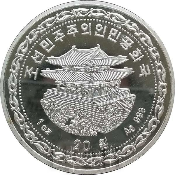 Корея 20 вон  (аверс).jpg