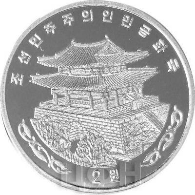 Корея 2 вона (аверс).jpg