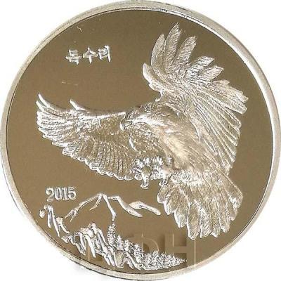 Корея 10 вон 2015 год «Орёл» (реверс).jpg