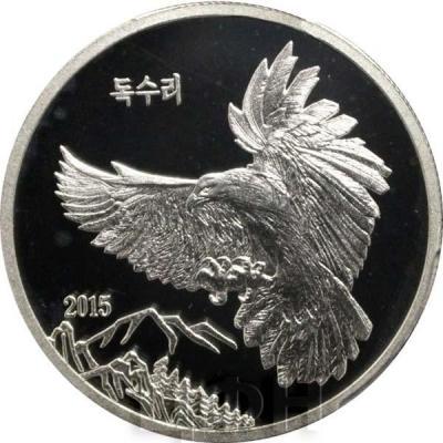 Корея 750 вон 2015 год «Орёл» (реверс).jpg