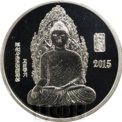 Корея 750 вон 2015 год «Будда» (реверс).jpg