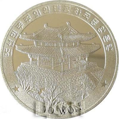 Корея 10 вон (аверс).jpg