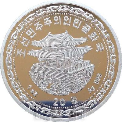 Корея 20 вон .(аверс).jpg