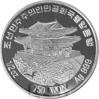 Корея 750 вон (аверс).jpg