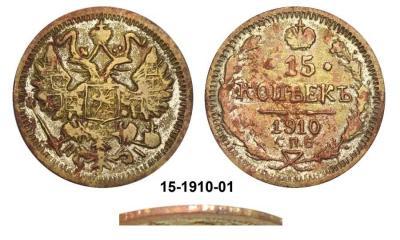 15-1910-01.jpg