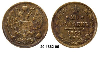 20-1862-05.jpg