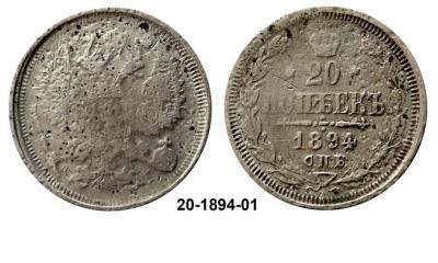 20-1894-01.jpg