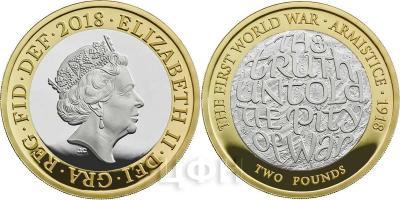 Великобритания 2018 год £ 2-  «Столетие окончания Первой мировой войны».jpg