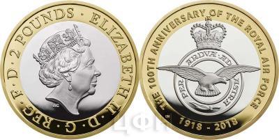 Великобритания 2018 год £ 2- «100-летняя годовщина RAF».jpg