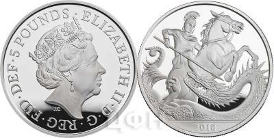 Великобритания 2018 год £ 5 - «5-й день рождения принца Джорджа».jpg