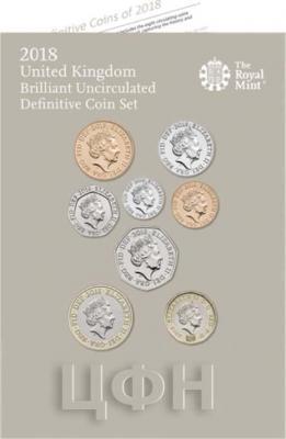 Великобритания 2018 год. 8 монет (набор).jpg