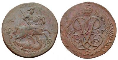 2 копейки 1757 .jpg