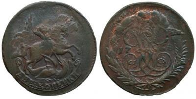 2 копейки 1758.jpg