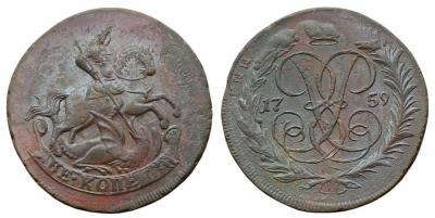 2 копейки 1759.jpg