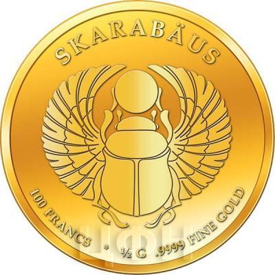 Бурунди 100 франков 2018 «Скарабей» (реверс).jpg