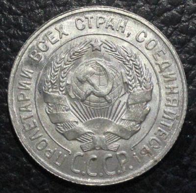 IMG_9175 20 к 1929 ав.JPG
