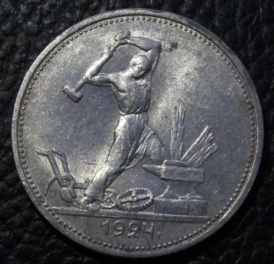 IMG_9143 рев 1924 3.JPG