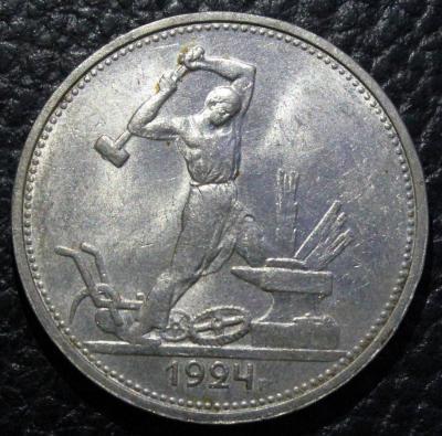 IMG_9160 рев 1924 1.JPG