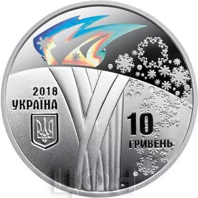 Украина 10 гривен ХХІІІ зимние Олимпийские игры 2018 (аверс).jpg