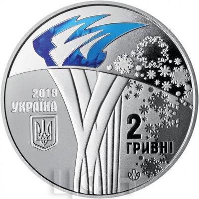 Украина 2 гривны ХХІІІ зимние Олимпийские игры 2018 (аверс).jpg