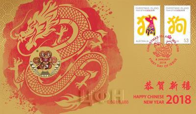 Тувалу 1 доллар 2018 год «Китайский Новый год» (1 Numisbrief).jpg
