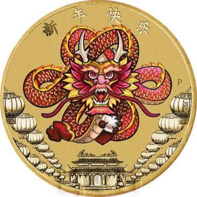 Тувалу 1 доллар 2018 год «Китайский Новый год» (реверс).jpg