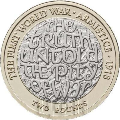 Великобритания 2 фунта 2018 год «Перемирие 1918 года» (реверс).jpg