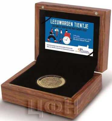 Нидерланды 10 евро 2018 Леуварден (упаковка).jpg