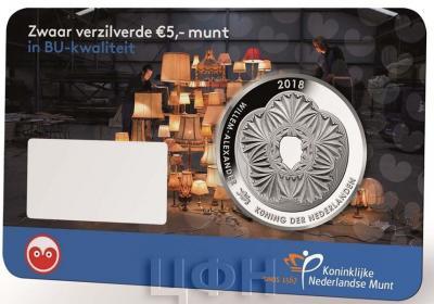 Нидерланды 5 евро 2018 Леуварден (реверс).jpg
