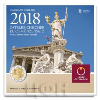 Австрия годовой набор 2018.jpg