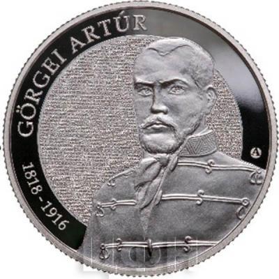 Венгрия 10 000 форинтов 2018 год « Артур Гёргей» (реверс).jpg