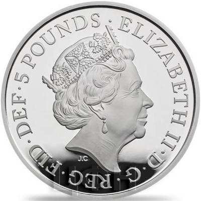 Великобритания серебро (аверс).jpg