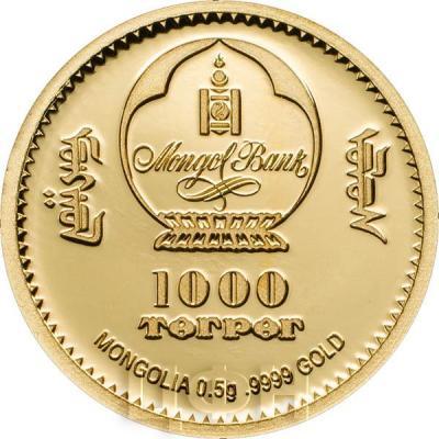 Монголия 1000 тугриков 2018 год (аверс).jpg