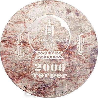 Монголия 2000 тугриков 2018 год (аверс).jpg