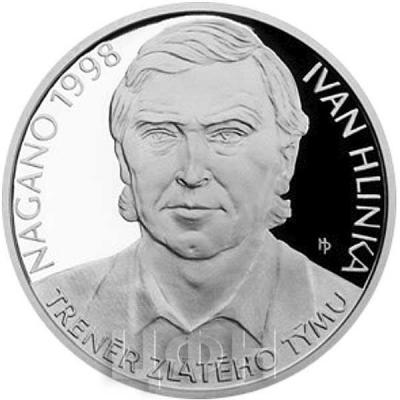 Самоа 2 доллара 2018 год «Иван Глинка» (реверс).jpg