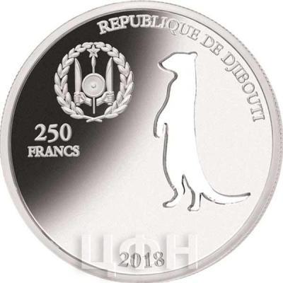 Джибути 250 франков 2018 MEERKAT (аверс).jpg