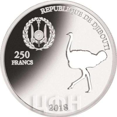 Джибути 250 франков 2018 OSTRICH (аверс).jpg