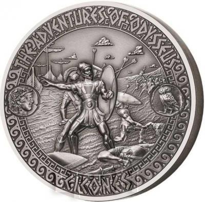 Соломоновы острова 5 долларов  2018 Одиссей Киконы (реверс).jpg