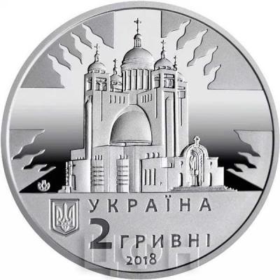 Украина 2 гривны (аверс).jpg
