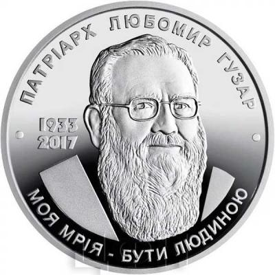 Украина 2 гривны (реверс).jpg