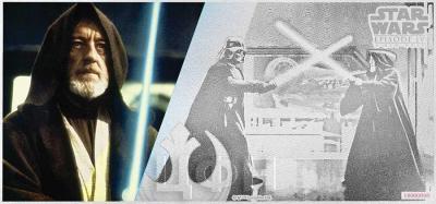 Ниуэ 1 доллар  2018 «Звёздные войны» (реверс).jpg