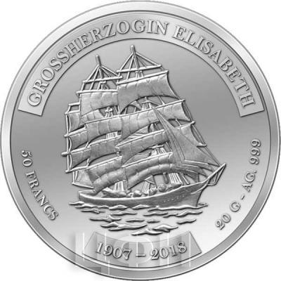 Бурунди 50 франков 2018 Grossherzogin Elisabeth (реверс).jpg