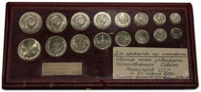 coins-1958.jpg